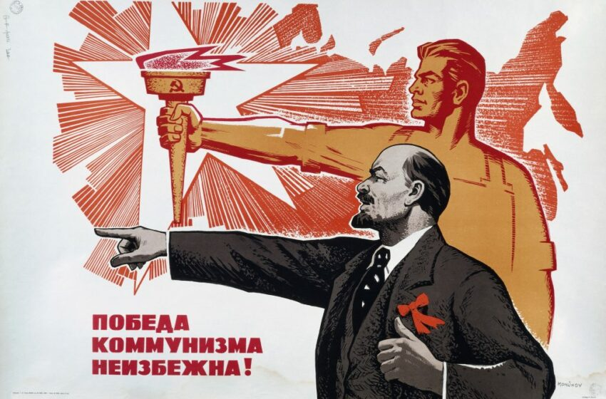 The history of the USSR through Soviet posters